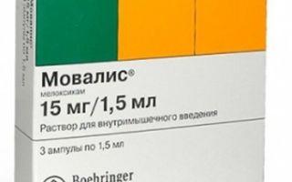 Свечи Мелоксикам: инструкция по применению, цена в аптеке и отзывы