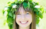 Использование березовых листьев для лечения суставов