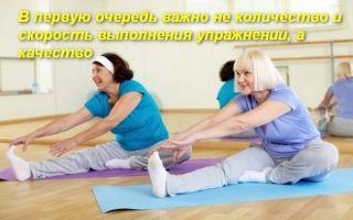 Гимнастика при коксартрозе тазобедренного сустава 1,2 и 3 степени