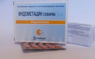Свечи Кетопрофен: инструкция по применению, цена в аптеке