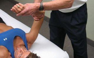 Постизометрическая релаксация при плечелопаточном периартрите