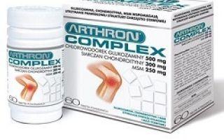 Артрон комплекс: инструкция по применению, цена, состав