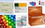 Остеосклероз: причины, симптомы, лечение, опасность