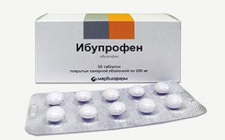 Препараты, снимающие мышечный спазм — обзор лучших лекарственных средств