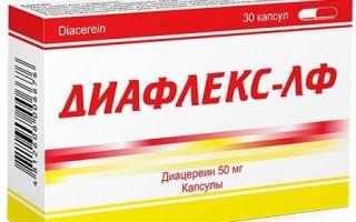Диартрин или Диафлекс — что лучше принимать при болях в суставах?