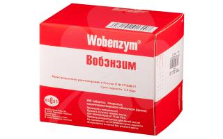Флогэнзим — инструкция по применению, цена, аналоги