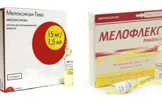 Аналоги лекарства Мовасин: отечественные и зарубежные заменители препарата