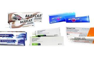 Аналоги Фламакса: обзор препаратов и сравнение цен
