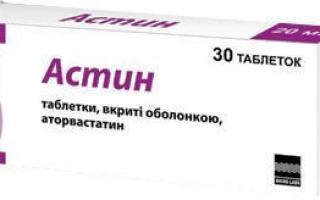 Мазь Астин для эффективного лечения суставов