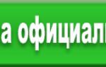 Hondrolock (Хондролок) для суставов: цена, состав, отзывы