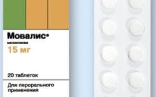Мовалис суспензия: инструкция по применению, цена
