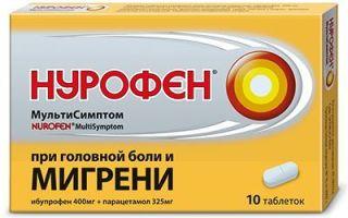 Выбираем таблетки от хондроза: список препаратов