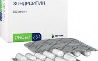 Аналоги лекарства Диафлекс: эффективные препараты