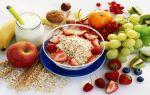 Питание и диета при коксартрозе тазобедренных суставов