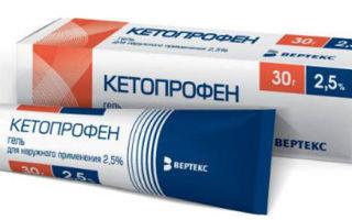 Мазь от невралгии — обзор эффективных препаратов
