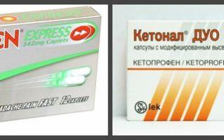 Лекарство для пожилых людей от суставных болей