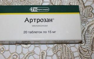 Свечи Амелотекс: инструкция по применению и состав лекарства, правила использования