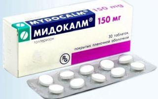 Медикаментозное лечение ишиаса: принципы терапии, названия препаратов