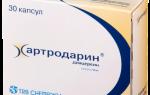 Артродар: инструкция по применению лекарства, отзывы