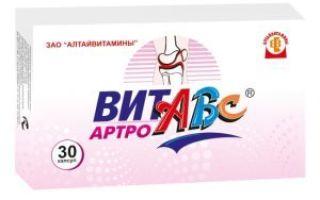 Артро-Актив — инструкция по применению, цена и отзывы