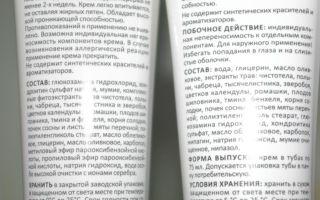 Артролайт — инструкция по применению, цена и аналоги