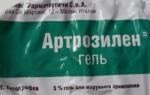 Уколы Артрозилен: инструкция, цена и показания к применению