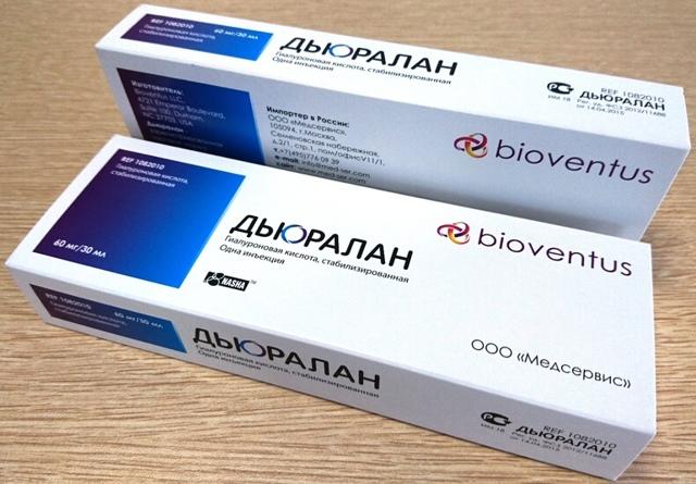 Дьюралан: инструкция по применению, аналоги и состав препарата