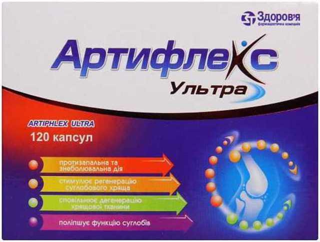Препарат Артрофлекс — инструкция по применению, цена и отзывы