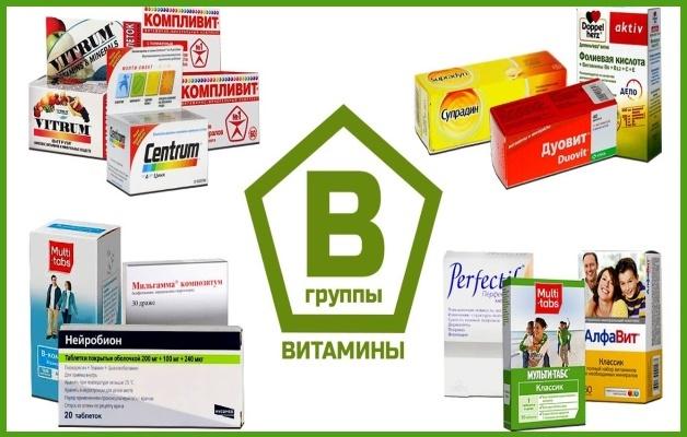 Витамины для позвоночника при лечении остеохондроза