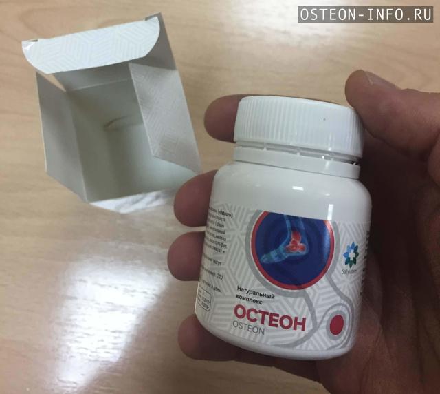 Эффективность лечения суставов с помощью Остеона