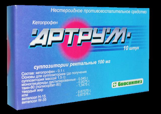Артрум — инструкция по применению, цена, аналоги, отзывы