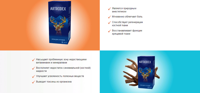 Ортодокс для суставов