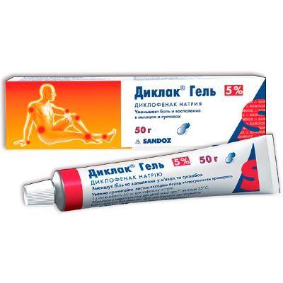 Таблетки для лечения артроза коленного сустава