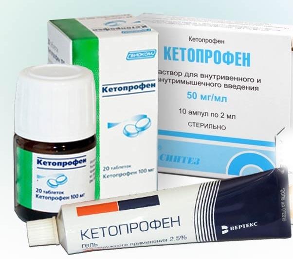 Как использовать препарат Кетопрофен в виде геля