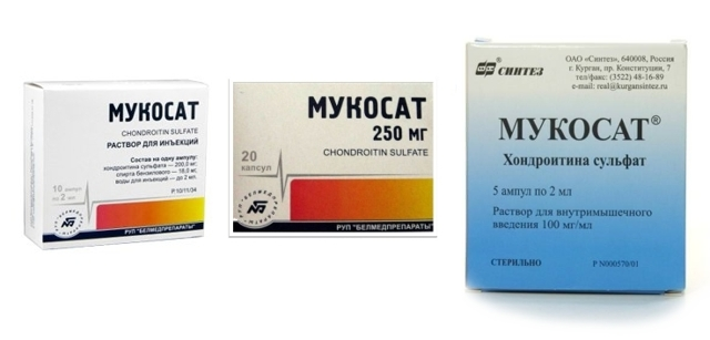 Аналоги Хондрогарда: описание лекарств, сравнение цен