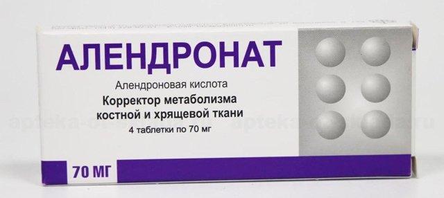 Бисфосфонаты для лечения остеопороза