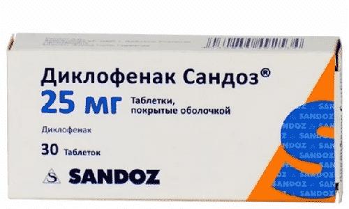 Ортофен таблетки дозировка