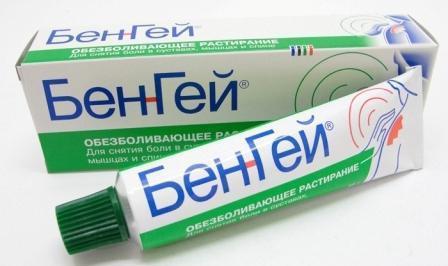 Апизартрон цена в Томске от 285 руб., купить Апизартрон, отзывы и инструкция по применению
