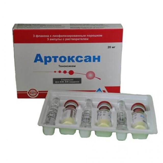 Уколы Артоксан: инструкция по применению, цена, состав