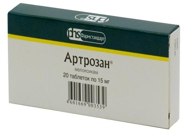 Уколы Артрозан: инструкция по применению, цена, состав