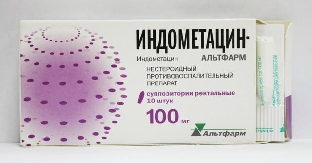 Остеохондроз поясничного отдела позвоночника: лечение медикаментами