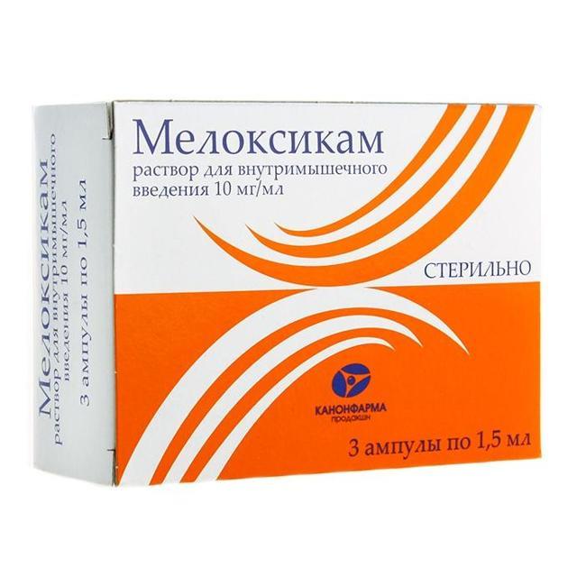 Выбираем эффективные аналоги препарата Амелотекс