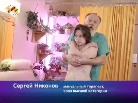 Мануальный терапевт: кто это такой и что он лечит