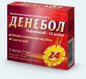 Аналоги препарата Целекоксиб: обзор эффективных средств