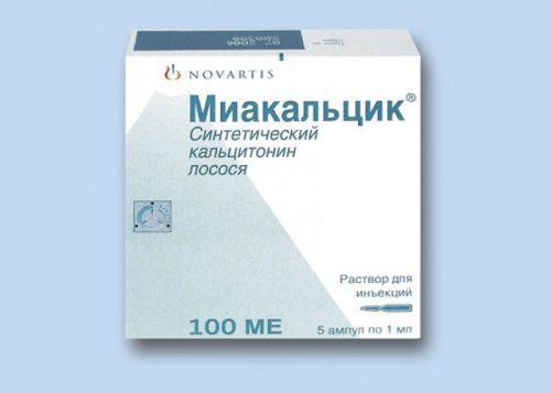 Аналоги препарата Миакальцик: цены, описание лекарств