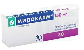 Аналоги лекарства Ксефокам: названия препаратов, цены