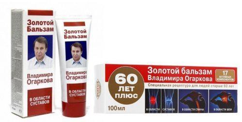 Крем Сустарад для лечения заболеваний суставов
