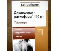 Аналоги геля Вольтарен: обзор эффективных препаратов