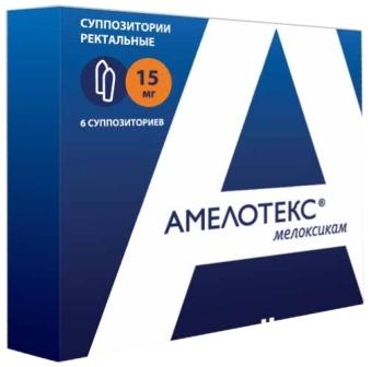 Свечи Амелотекс: инструкция по применению, состав