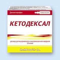 Кетодексал — инструкция по применению, цена